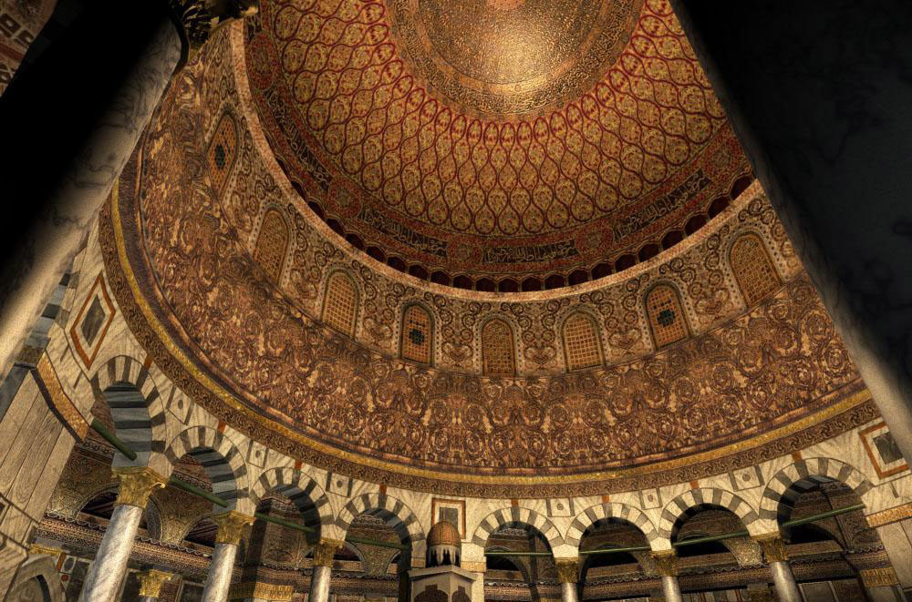 Image result for dome of the rock calligraphy